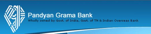 Pandyan Grama Bank recruitment 2014
