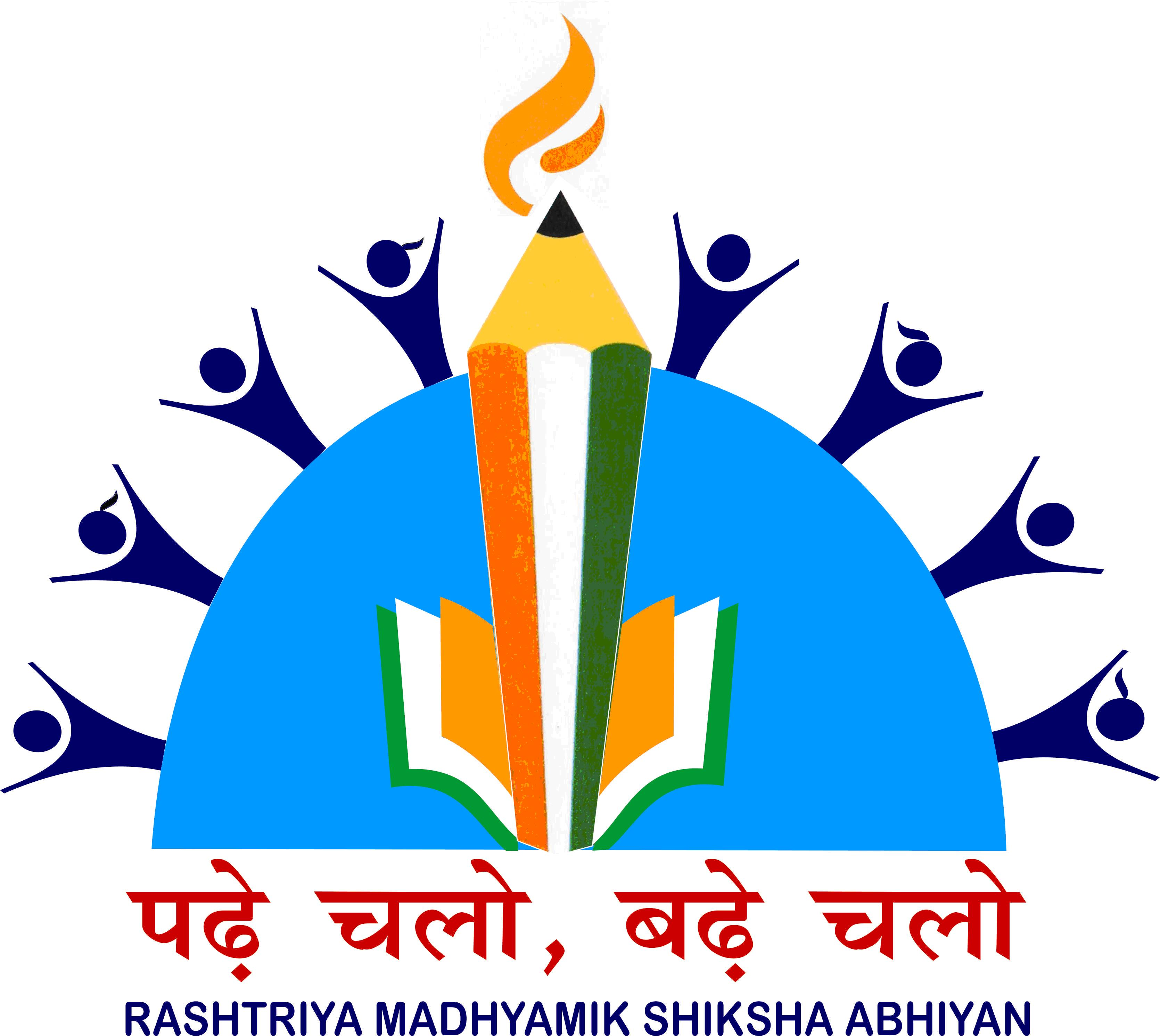 sarv shiksha abhiyan in hindi Sarva shiksha abhiyan ( hindi : सर्व शिक्षा अभियान, sarva shiksha abhiyān, english : education for all movement ), or ssa , is an indian government programme aimed at the universalisation of elementary education in a time bound manner, as mandated by the 86th amendment to the constitution of india making free and compulsory education to children between the .