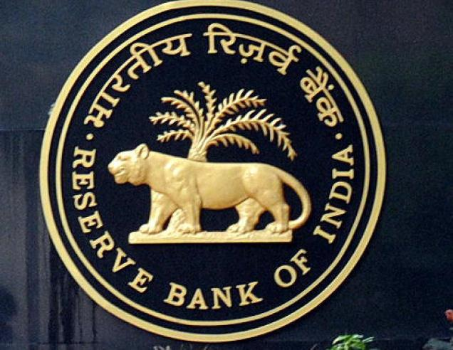 Reserve Bank of India Exam Notification 2014