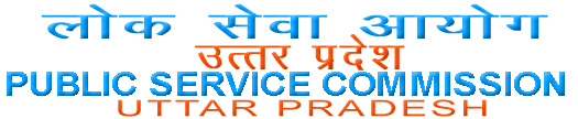 UPPSC Notification Feb 2014